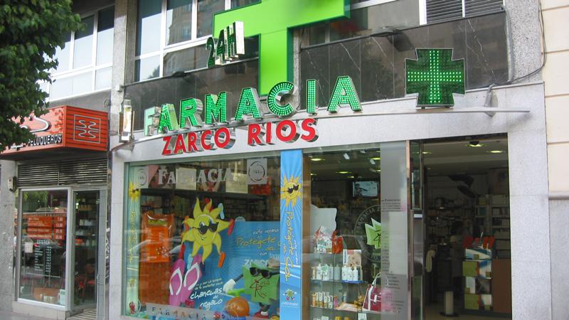 Farmacias en granada - Parking plaza puerta real en granada ...
